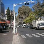 Улицы Нагарии