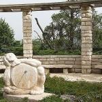 Парк Рамат а-Надив